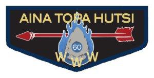 Order of the Arrow - Alamo Area BSA